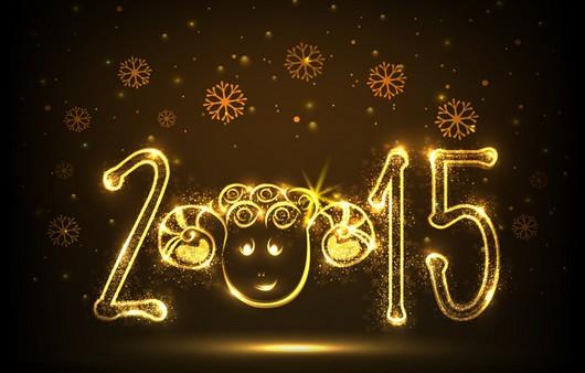 Новый 2015 год плакат год барана