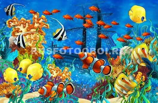 Фотообои Рыбки около затонувшего коробля