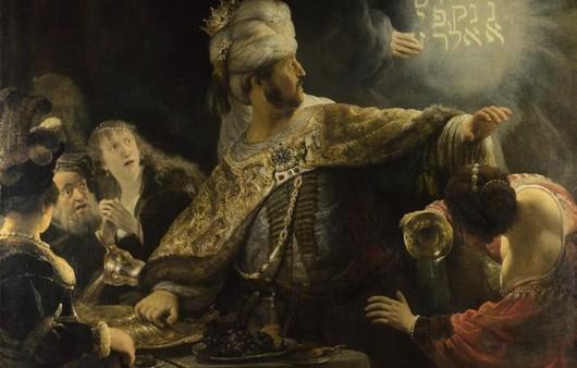 Картина Rembrandt  Вавилон