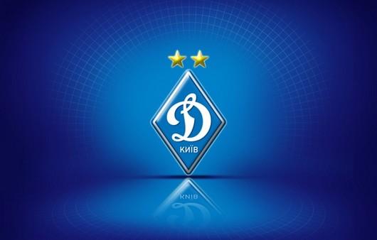 Логотип футбольного клуба динамо
