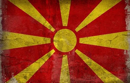 Фотообои Флаг Македонии