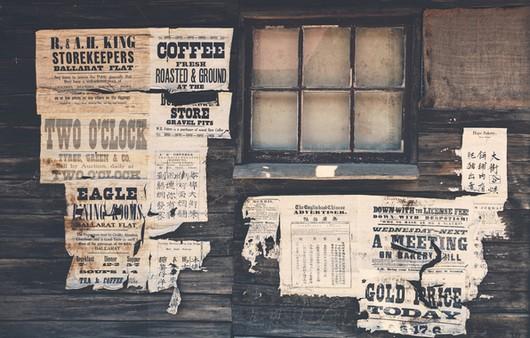 Старинные газеты