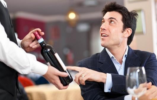 заказ вина