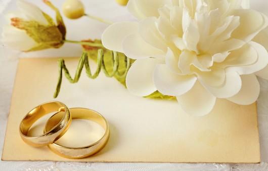замужество людей