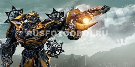 Желтый трансформер