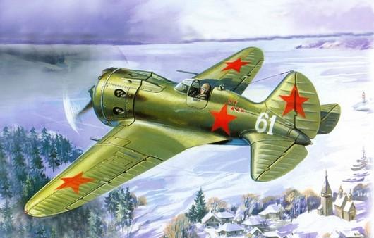 Советский самолет И-16