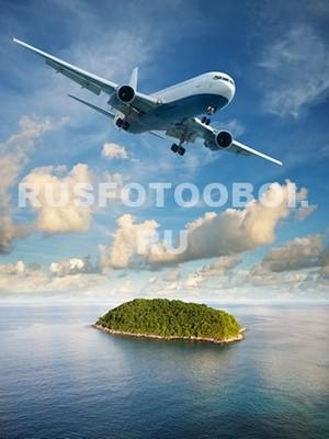 Фотообои Самолет над островом