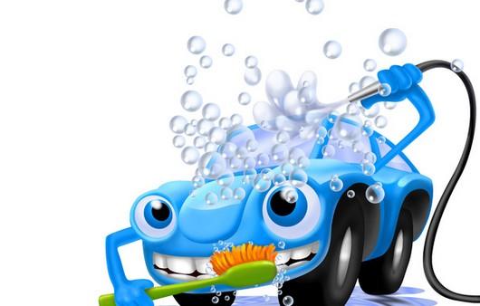 Арт синяя моющая машина