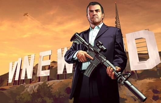 Кадр из игры GTA V
