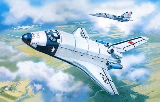 Буран BTS-02