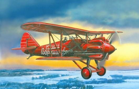 Самолет И-5