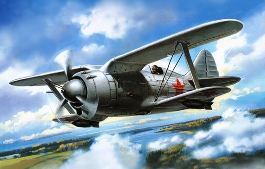Самолет И-190
