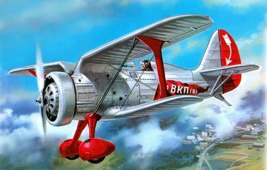 Фотообои Самолет И-15