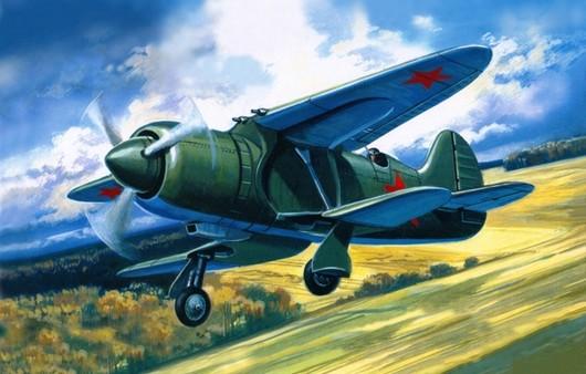 Самолет ИС-2