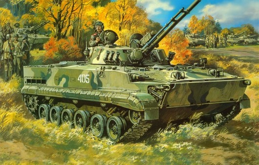 Боевая машина БМП-3