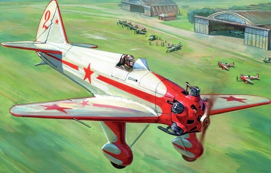 Самолет УТ-1