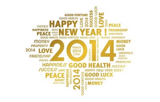 Новогодний коллаж 2014