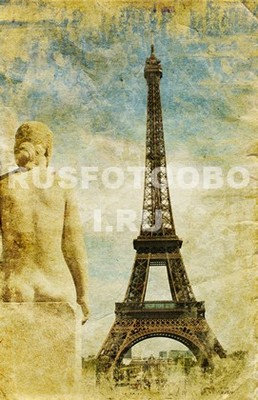 Эйфелева башня фреска