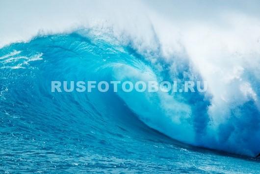 Волна идет