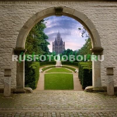 Арка с видом на дворец