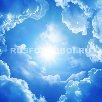 Солнечное небо