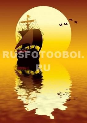 Фотообои Корабль на фоне солнца