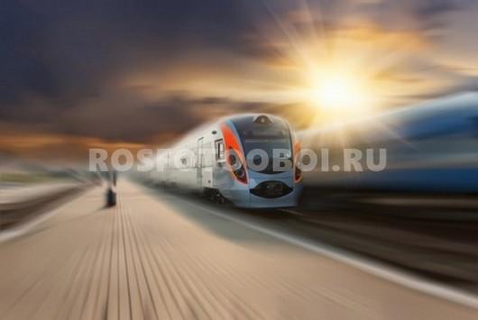 Современный поезд