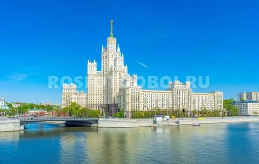 Сталинский небоскреб