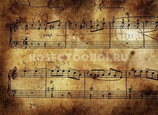 Старинные ноты