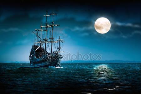Призрак пиратского судна