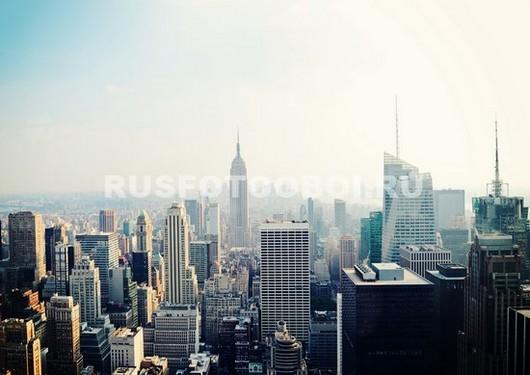 Фотообои Нью-Йорк в дымке
