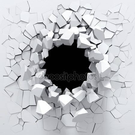 Уничтоженая белая стена