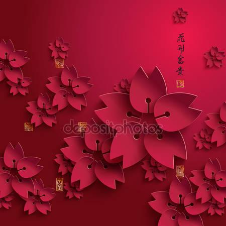 Китайские бумажные цветы
