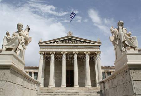 Фотообои Афины